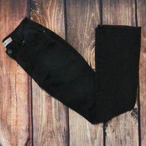 CAbi jeans curvy slim boot